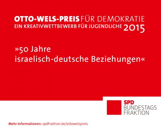 otto_wels_preis_2015
